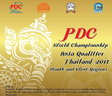 PDC Asia Qualifier 2017